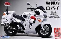 警視庁 白バイ ホンダ VFR800P (都道府県別白バイ用デカール付き)