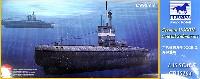 ドイツ Uボート XXIII (TYPE23) 沿岸用潜水艦