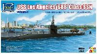アメリカ ロサンゼルス級 原子力潜水艦 688型 + DSRV-1 ミステック深海救助艇