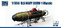 アメリカ DSRV-1 ミステック深海救助艇