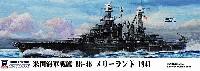 米国海軍 コロラド級戦艦 BB-46 メリーランド 1941