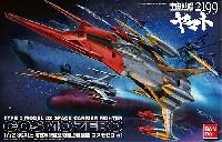バンダイ宇宙戦艦ヤマト 2199零式52型 空間艦上戦闘機 コスモゼロ α1 (古代機)