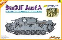 ドイツ 3号突撃砲A型 ミハエル・ビットマン + パンツァーマイヤー LAH師団