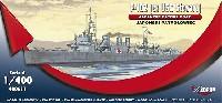 日本海軍 第102号哨戒艇 (旧 USS スチュアート)