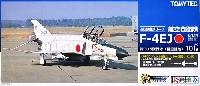 航空自衛隊 F-4EJ ファントム 2 第305飛行隊 (百里基地)