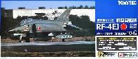 航空自衛隊 RF-4EJ ファントム 2 第501飛行隊 (百里基地)
