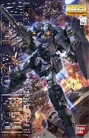 バンダイMASTER GRADE (マスターグレード)RGM-96X ジェスタ