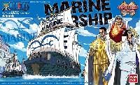バンダイワンピース 偉大なる船(グランドシップ)コレクション海軍軍艦