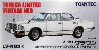 トヨタ クラウン 4ドアピラード ハードトップ 2600 ロイヤルサルーン (白)
