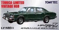 トヨタ クラウン 4ドアピラード ハードトップ 2600 ロイヤルサルーン (緑)