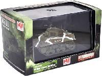 ホビーマスター1/72 グランドパワー シリーズM5A1 スチュアート ホットヘッド