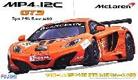 マクラーレン MP4-12C GT3 スパ24hレース #60