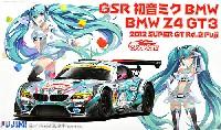 フジミRacing ミク シリーズGSR 初音ミク BMW BMW Z4 GT3 2012 スーパーGT Rd.2 富士 (谷口信輝 レジン製ヘルメット付 1/8スケール)