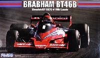 フジミ1/20 GPシリーズブラバム BT46B スウェーデンGP 1978 #1 ニキ・ラウダ