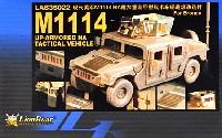 アメリカ陸軍 ハンヴィー M1114 装甲強化型用 ディテールアップパーツセット (ブロンコ用)