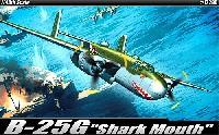 アカデミー1/48 Scale AircraftsB-25G ミッチェル シャークマウス