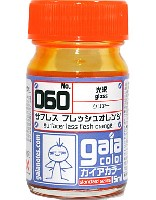 ガイアノーツガイアカラーサフレス フレッシュオレンジ (光沢) (No.060)