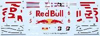 スタジオ27F-1 オリジナルデカールレッドブル RB6 マレーシアGP スペアデカール