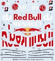 レッドブル RB6 アブダビGP スペアデカール
