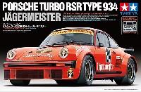 タミヤ1/24 スポーツカーシリーズポルシェ ターボ RSR 934 イェーガーマイスター