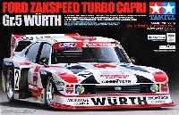タミヤ1/24 スポーツカーシリーズフォード ザクスピード カプリ Gr.5 ウルト