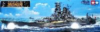 日本海軍 戦艦 武蔵