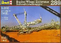 レベルプラスチックモデル露天掘り掘削機 (Bucket Wheel Excavator 289)