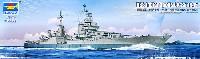 トランペッター1/350 艦船シリーズ重巡洋艦 インディアナポリス CA-35 1945年