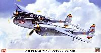 P-38J/L ライトニング パット パット マル
