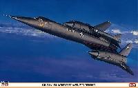 SR-71A ブラックバード w/D-21B ドローン