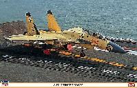 J-15 中国海軍