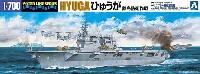 ヘリコプタ-搭載護衛艦 ひゅうが 離島防衛作戦