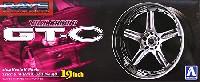 アオシマ1/24 Sパーツ タイヤ&ホイールボルクレーシング GT-C (19インチ)