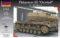 マコ1/72 AFVキットドイツ オストヴィント 37mm対空戦車 3号戦車車体