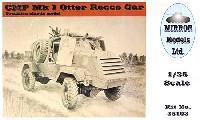 ミラーモデルズ1/35 AFVモデルCMP Mk.1 シボレー オッター軽偵察車