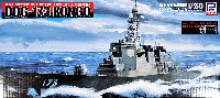海上自衛隊 イージス護衛艦 DDG-173 こんごう (新着艦標識デカール付)