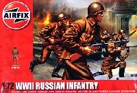 エアフィックス1/72 AFVWW2 ロシア軍 歩兵