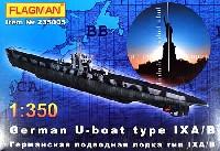 ドイツ Uボート Type9 A/B (遠距離型)