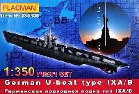 ドイツ Uボート Type9 A/B (遠距離型) (エッチングパーツ付)