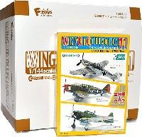 ウイングキットコレクション Vol.11 WW2 日・独・米 戦闘機編 (1BOX=10個入)