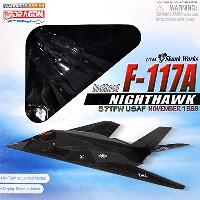 F-117A ナイトホーク アメリカ空軍 第37戦術戦闘航空団 1988年11月