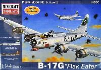 ミニクラフト1/144 軍用機プラスチックモデルキットB-17G フライングフォートレス フラック・イーター