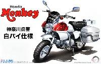 フジミ1/12 オートバイ シリーズホンダ モンキー 神奈川県警 白バイ仕様