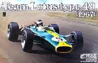 チーム ロータス タイプ49 (1967)
