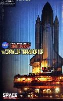 スペースシャトル ディスカバリー ブースター付 w/クローラー トランスポーター