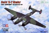 ホビーボス1/72 エアクラフト プラモデルソビエト Tu-2 爆撃機