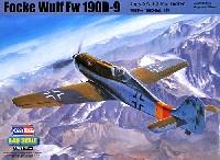 ホビーボス1/48 エアクラフト プラモデルフォッケウルフ Fw190D-9