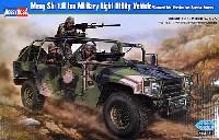 ホビーボス1/35 ファイティングビークル シリーズ中国陸軍 猛士 特殊部隊バージョン
