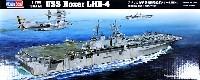 アメリカ海軍 強襲揚陸艦 ボクサー LHD-4