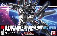 バンダイHGUC (ハイグレードユニバーサルセンチュリー)RX-0 フルアーマー ユニコーンガンダム  (ユニコーンモード)
